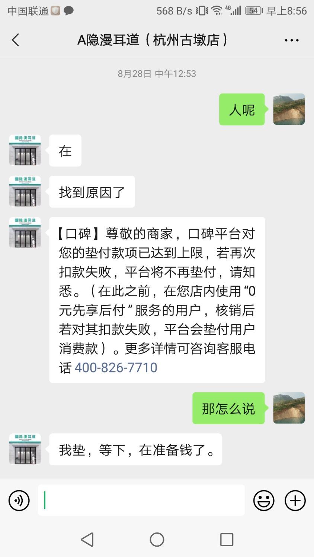 Screenshot_20210913-085626.jpg