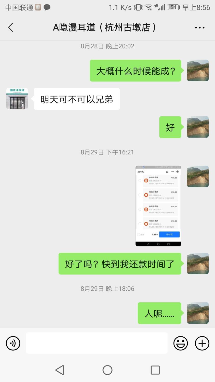 Screenshot_20210913-085634.jpg