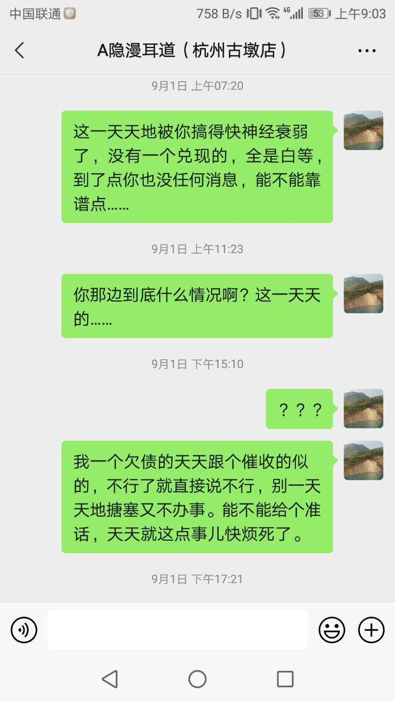Screenshot_20210913-090321.jpg