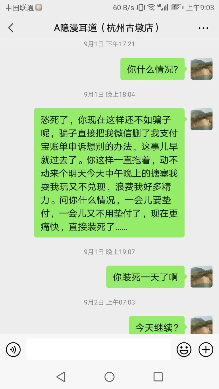 Screenshot_20210913-090333.jpg
