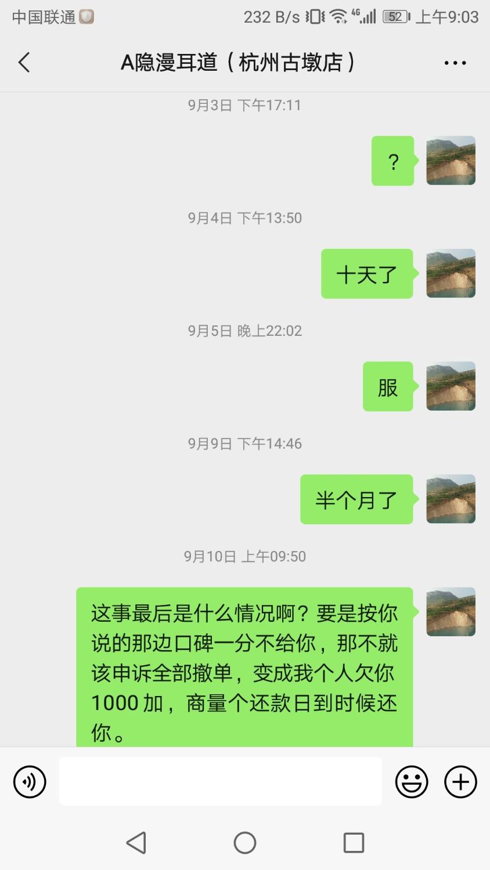 Screenshot_20210913-090344.jpg