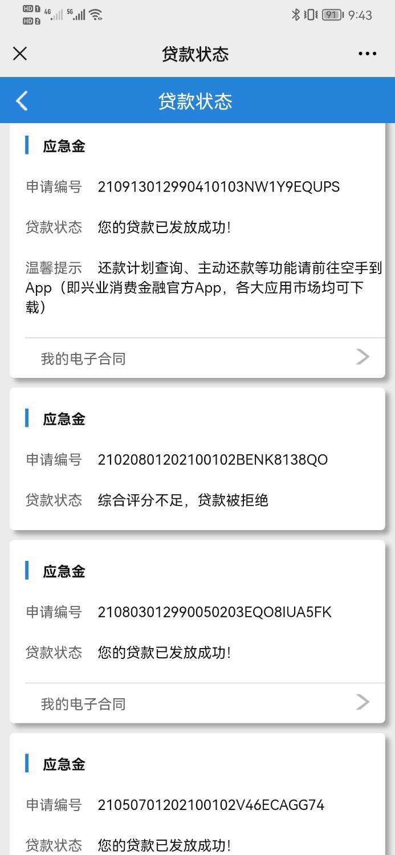 Screenshot_20210913_094302_com.tencent.mm.jpg