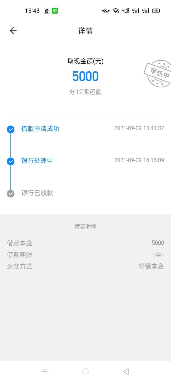 Screenshot_2021-09-13-13-43-20-74_f3bbda1459269f2ab53a79859a89ed12.jpg