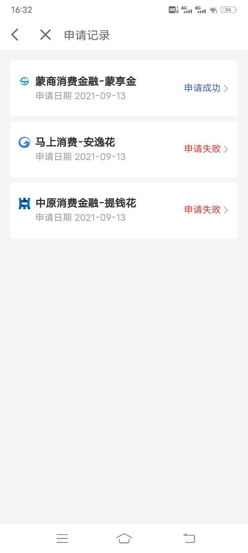 Screenshot_20210913_163224.jpg