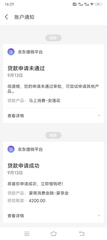 Screenshot_20210913_162920.jpg