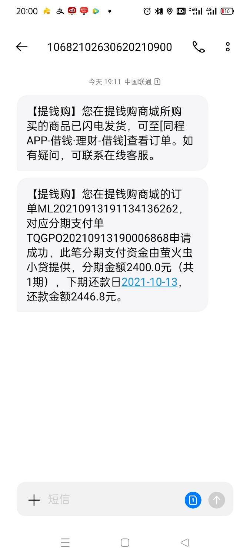 Screenshot_2021-09-13-20-00-38-44_cf3cf72bd8e53b0db7ddb0a6f2208af9.jpg