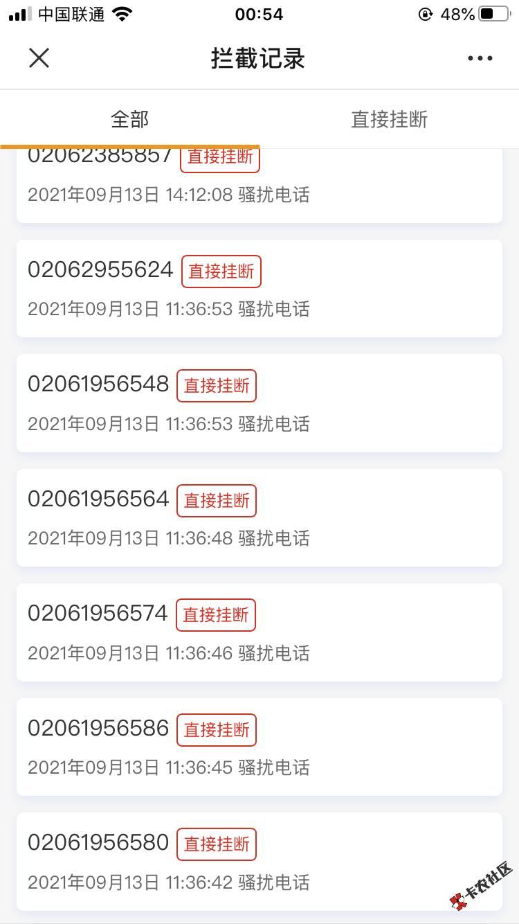 B88C7393-F692-4478-AC7A-F458D946666E.png