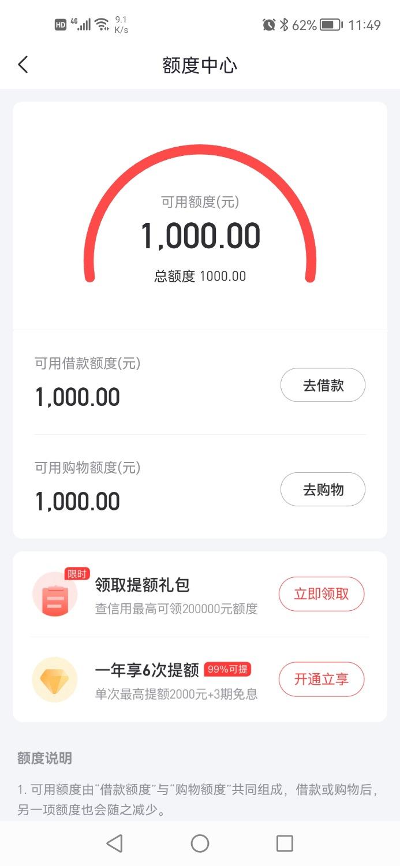 Screenshot_20210914_114936_com.renrendai.haohuan.jpg