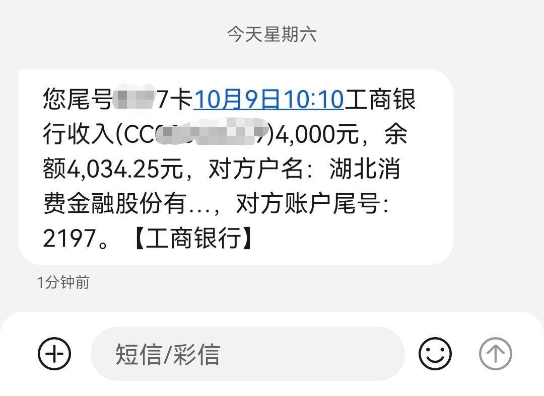 Screenshot_20211009_101134_com.android.mms_edit_1406026859172955.jpg