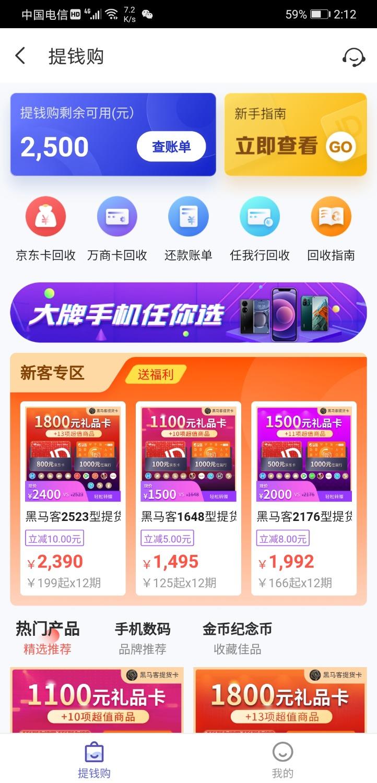 Screenshot_20211009_141216_com.tongcheng.android.jpg