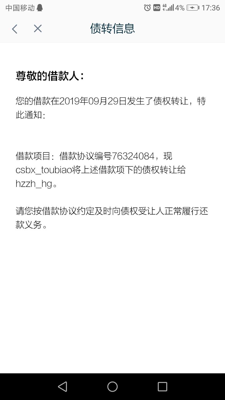 Screenshot_20211009-173627.jpg