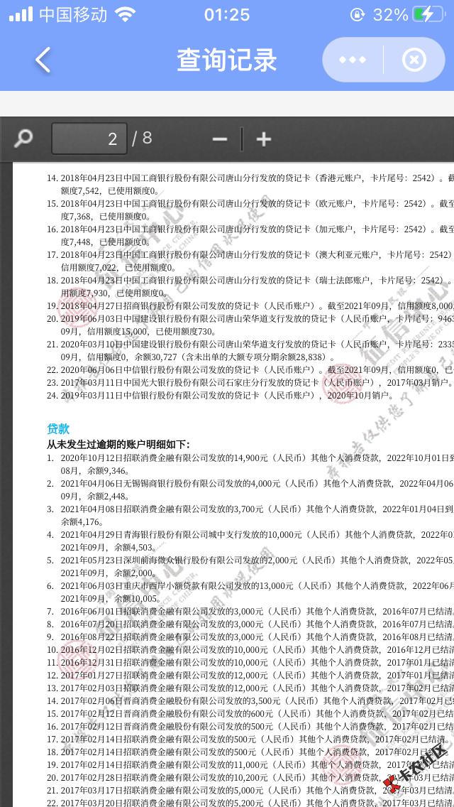 0F1DBEC7-30A5-48DA-B55D-93E158F1DEC4.png