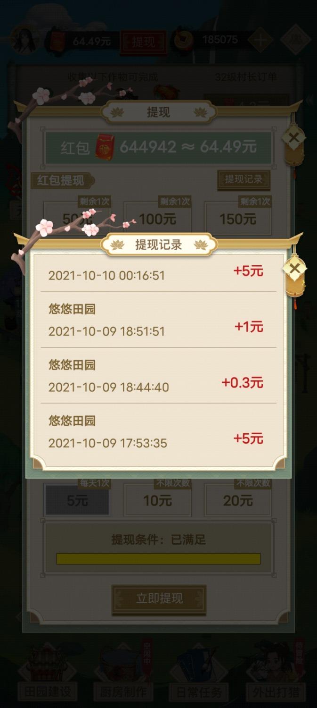 Screenshot_20211010_104234.jpg