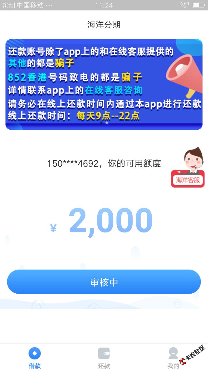 Screenshot_2021-10-10-11-24-36-14.png