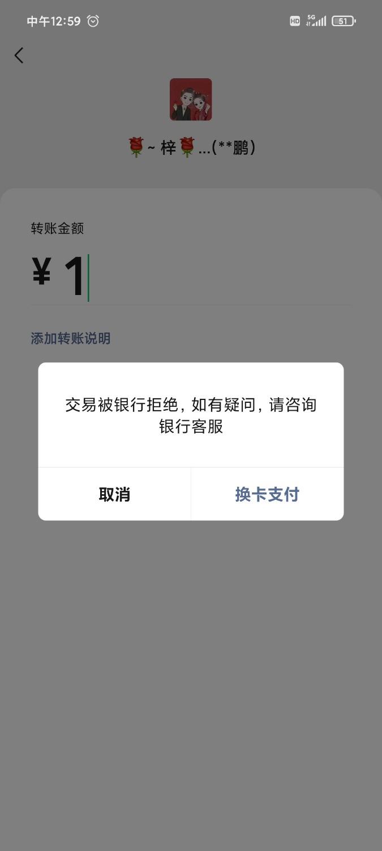 Screenshot_2021-10-10-12-59-34-363_com.tencent.mm.jpg