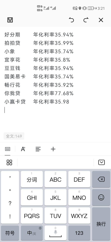 Screenshot_20211010_152131_cn.sousui.word.jpg