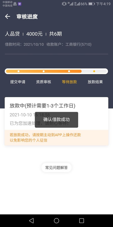 Screenshot_20211010-161901.jpg