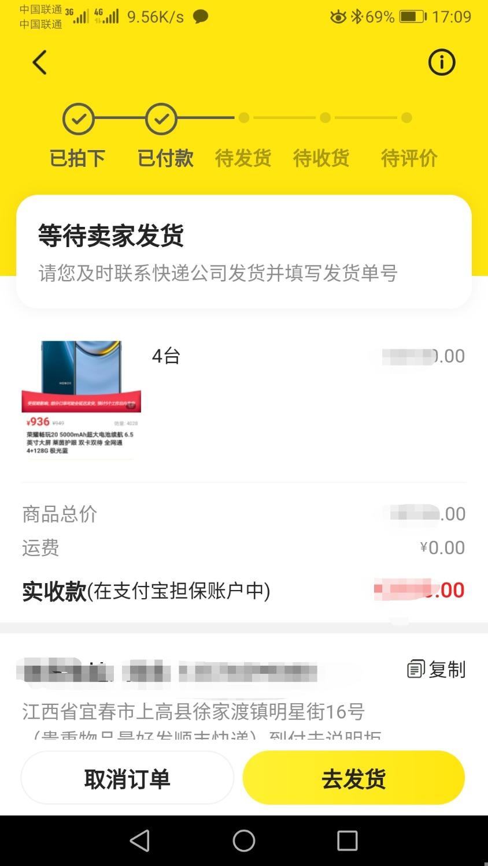 Screenshot_20211010_171147.jpg