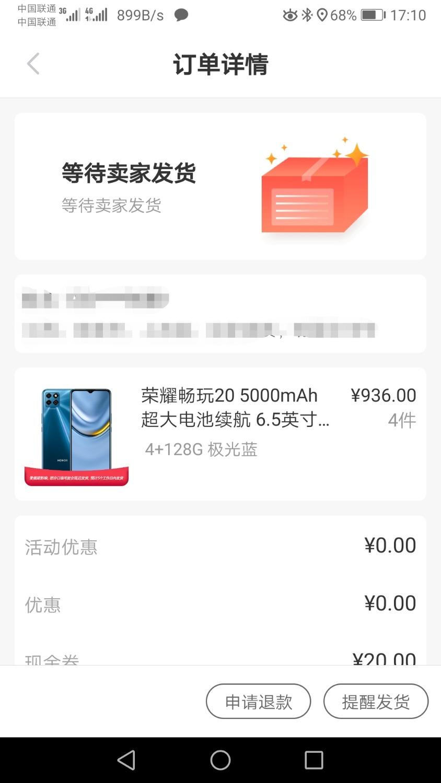 Screenshot_20211010_171051.jpg