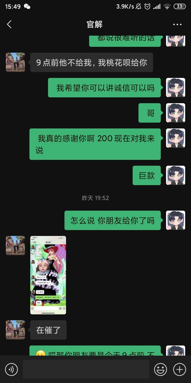 Screenshot_2021-10-10-15-49-15-642_com.tencent.mm.jpg