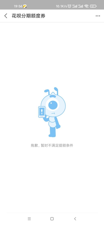 Screenshot_2021-10-04-19-56-49-297_com.eg.android.AlipayGphone.jpg