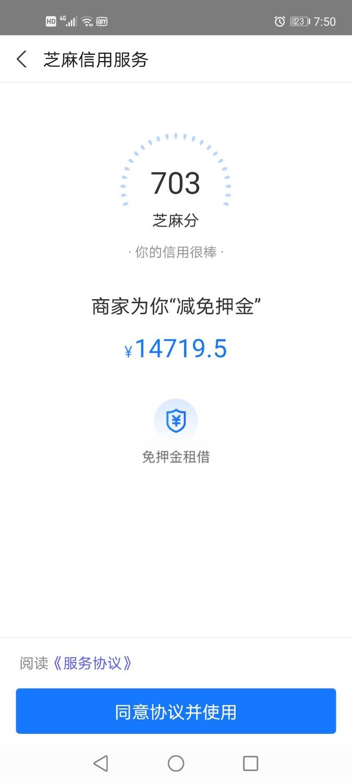 Screenshot_20211010_195034_com.eg.android.AlipayGphone.jpg