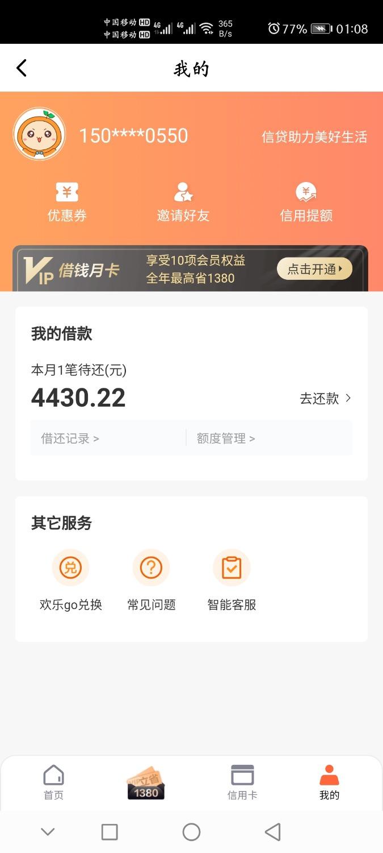 Screenshot_20211011_010811_com.chinatelecom.bestpayclient.jpg