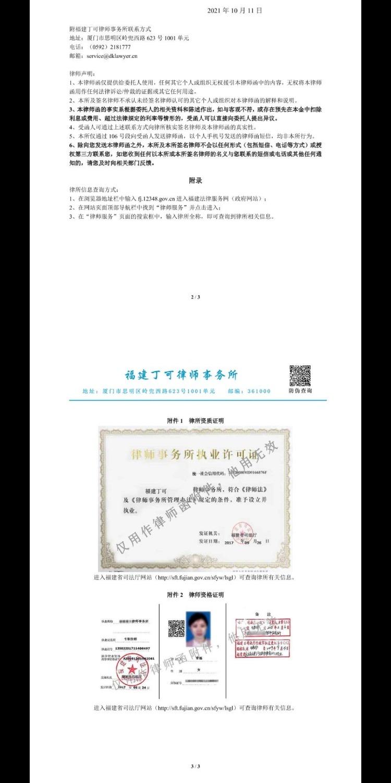 Screenshot_2021-10-11-10-47-22-914_com.tencent.androidqqmail.jpg