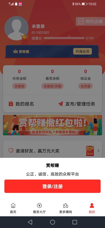 Screenshot_20211011_100259_com.yjhb.android..pg