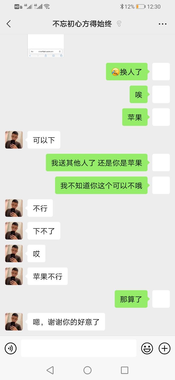 Screenshot_20211011_123022_com.tencent.mm.jpg