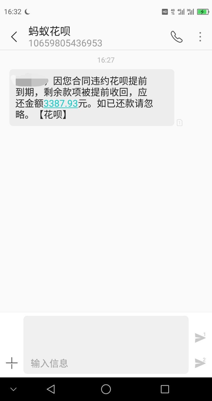 IMG_20211011_163247.jpg