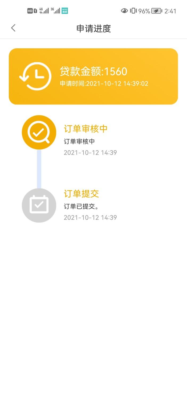 Screenshot_20211012_145600_com.ak9v.aloo.jpg