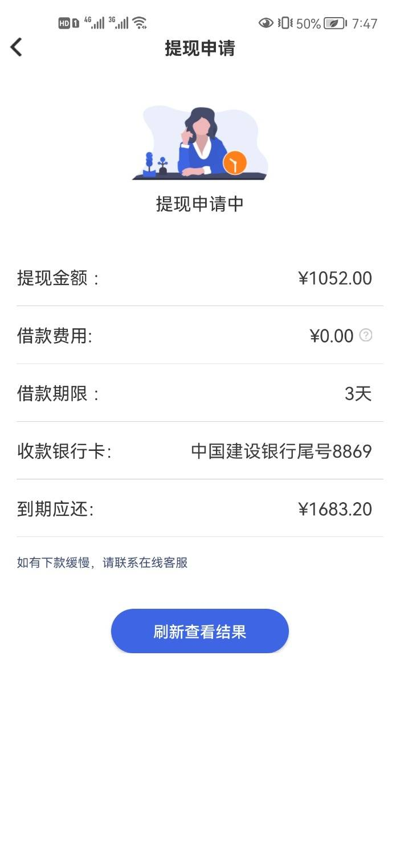 Screenshot_20211012_194729_com.xiaofugui.get.jpg