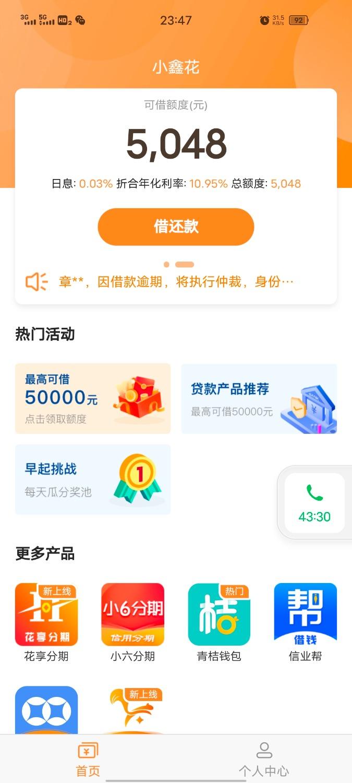 Screenshot_20211012_234750.jpg