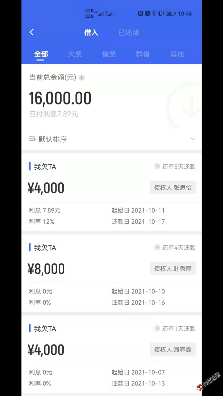 Screenshot_2021-10-12-22-39-38-94.png