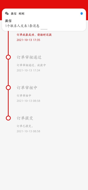 Screenshot_20211013_173808_com.ruo3.ton6.jpg