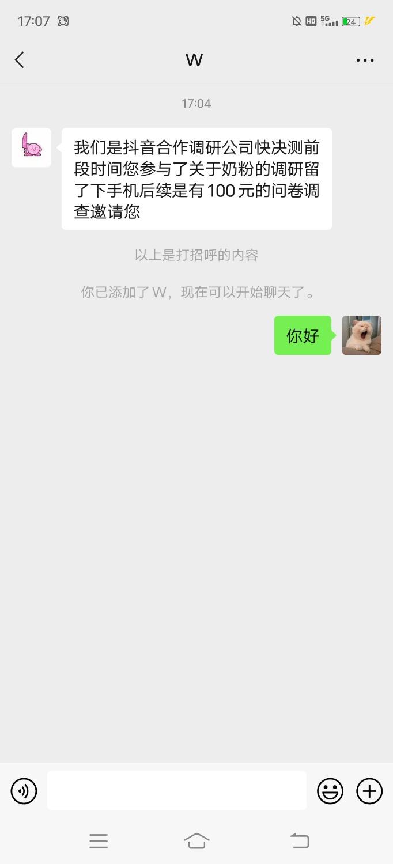 Screenshot_20211013_170728.jpg
