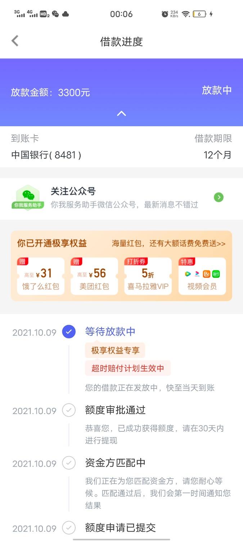 Screenshot_20211014_000643.jpg